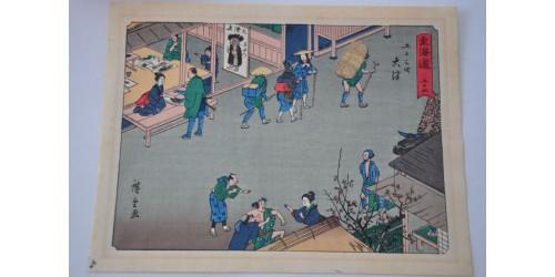 Estampe japonaise authentique d'après Hiroshige