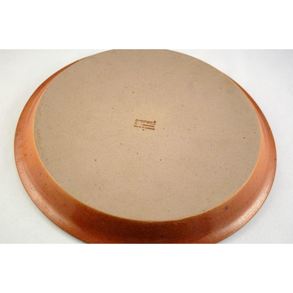 cloche g teau fromage vintage design gr s sial cerval rare. Black Bedroom Furniture Sets. Home Design Ideas